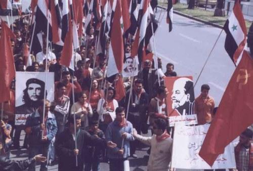 comunistas de oriente medio