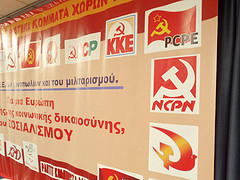 logos kke pcpe pcp