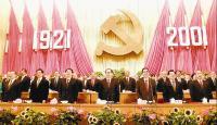 En 1921 se funda el PCCh, el I Congreso asistieron 20 delegados en Shangai, clandestinamente en pequeño barco. Hoy son 75 millones de afiliados