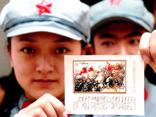 china_70aniversario_longa_marcha